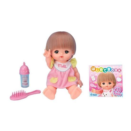 POPO-CHAN 知育洋娃娃 仿真婴儿玩具