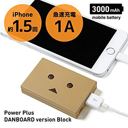 Cheero PowerPlus DANBOARD  纸箱人 3000mAh  超薄 移动电源