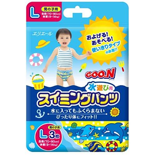 GOO.N大王 婴儿游泳纸尿裤 防水/戏水 男宝宝用 L 3枚入