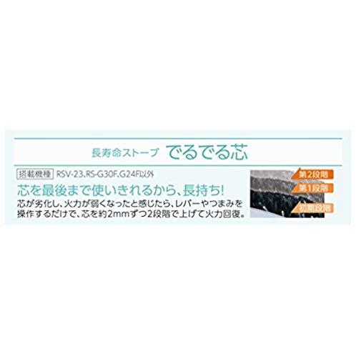 TOYOTOMI(トヨトミ) 対流型 石油ストーブ 【コンクリート24畳~木造17畳】 (日本製) ホワイト KS-67H(W)