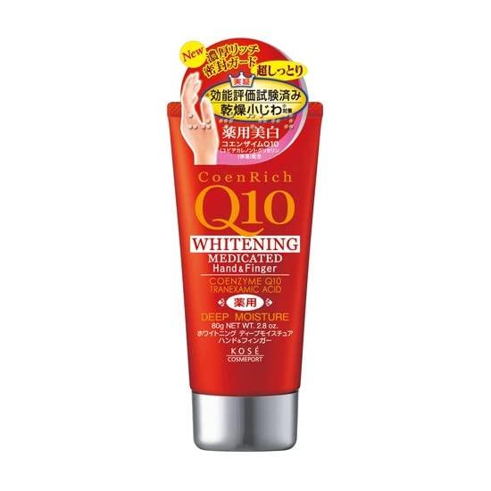 KOSE  高丝  Q10细致嫩白保湿护手霜  80g  滋润型