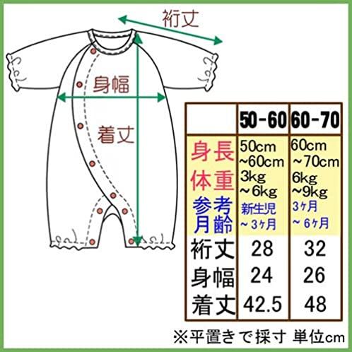 【フィットオール】ブタ 白地 ピンク カバーオール 【50cm - 60cm】 ベビー 長袖
