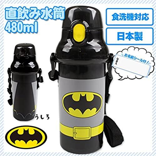SKATER 超轻型 一键开启不锈钢马克蝙蝠侠水瓶 480ml