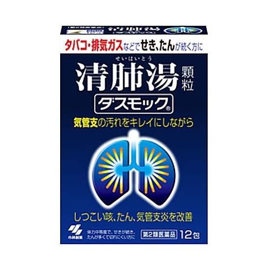 小林清肺戒烟汤 16种珍贵配方精制成 12包/盒