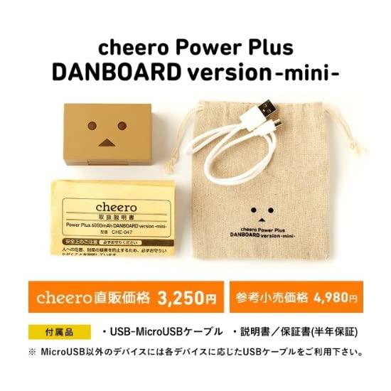 """日本 亚马逊定制款 """"阿楞"""" 6000mah移动电源"""