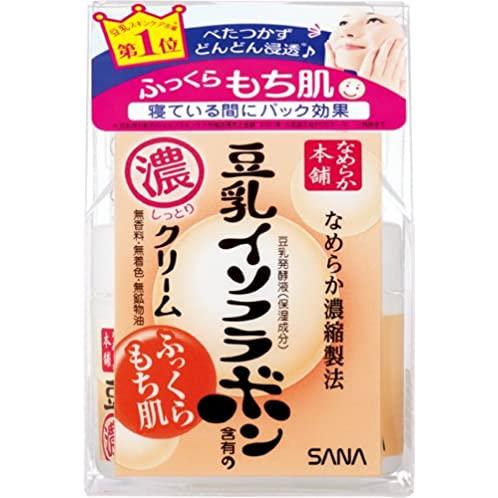 SANA 莎娜 豆乳美肤浓润滋养霜/面霜 50g