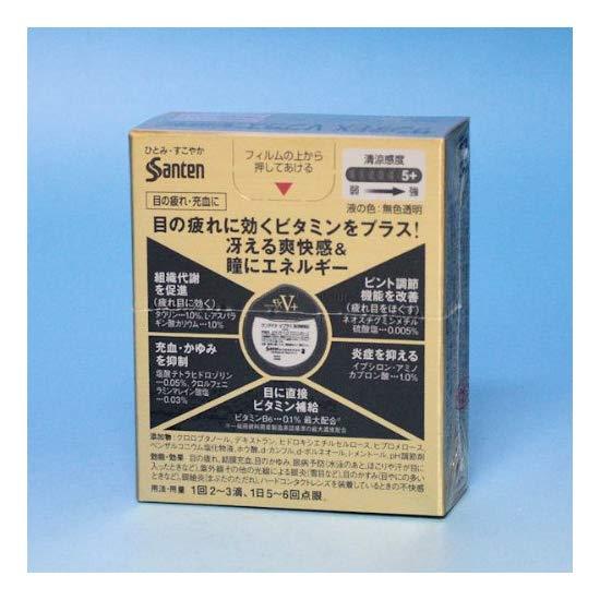 SANTEN 参天制药 SANTEN-FX眼药水neo滴眼液