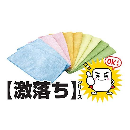 COSME大赏LEC抹布 厨房清洁布
