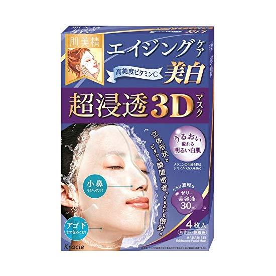 kracie 肌美精 超浸透3D抗老化美白药妆面膜