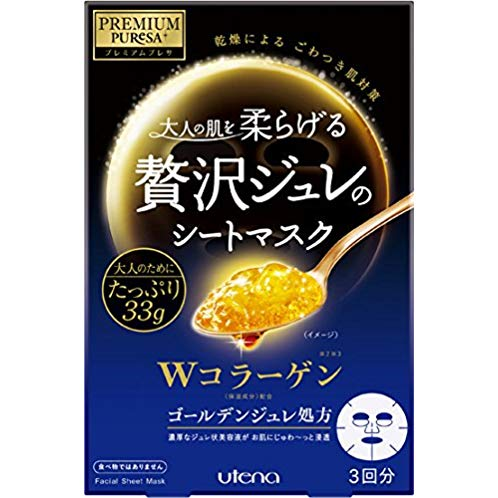 PREMIUM PUReSA 胶原蛋白保湿果冻面膜