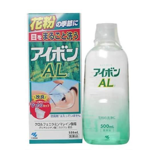 小林洗眼液 保护角膜 预防炎症 缓解疲劳 500ml 深绿色