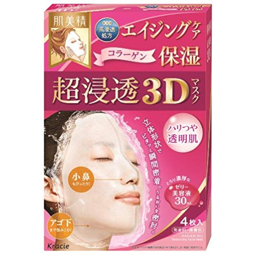 嘉娜宝 肌美精 立体3D超渗透抗衰老提拉紧致保湿淡纹 面膜