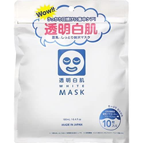 日本 透明白肌面膜10枚