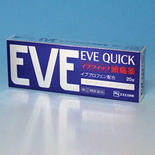 白兔 EVE QUICK 止痛片去痛片头痛生理痛痛经