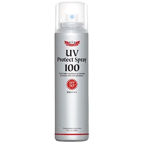 城野医生  ドクターシーラボ UVプロテクトスプレー100 100g 【HTRC2.1】