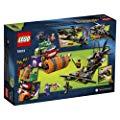 LEGO 乐高 76013 超级英雄 小丑蒸汽压路机