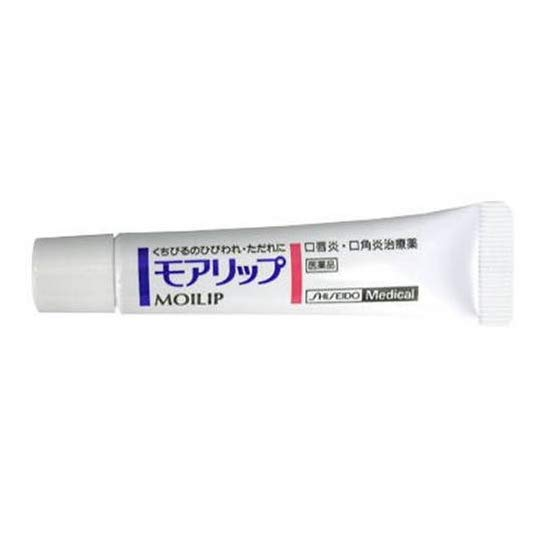 资生堂 MOILIP N 药用条状护唇膏