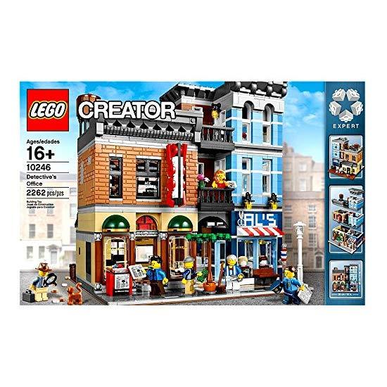 LEGO 乐高 Creator 创意百变系列 贝克街侦探社 10246