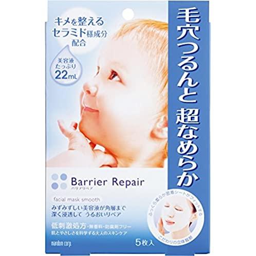 Barrier Repair 婴儿肌面膜
