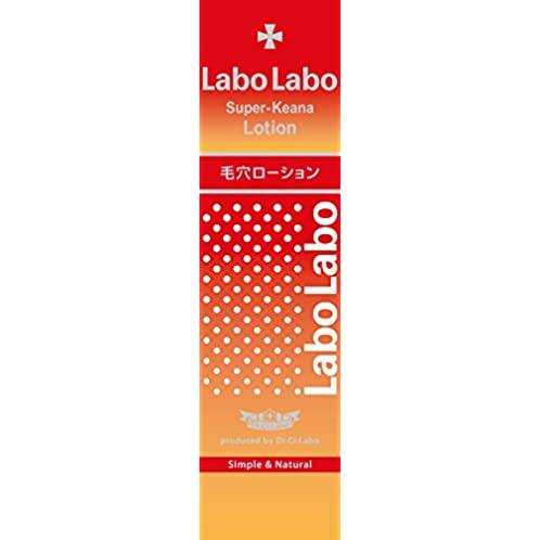 Dr.Ci:Labo 城野医生 超效毛孔对策化妆水