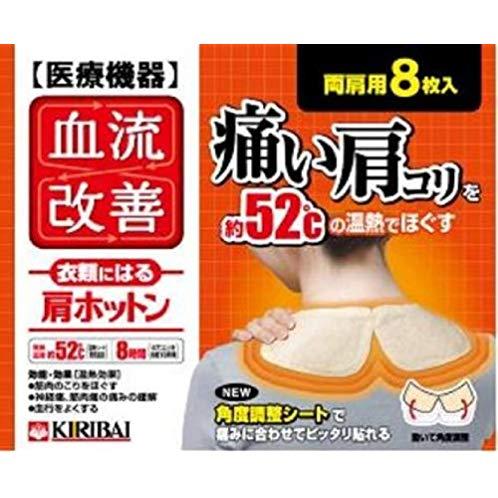 COBAYASHI 小林制药 改善血液循环 肩部护理贴片