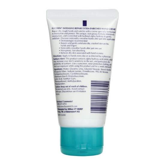 Eucerin 德国优色林 干性皮肤修复护手霜